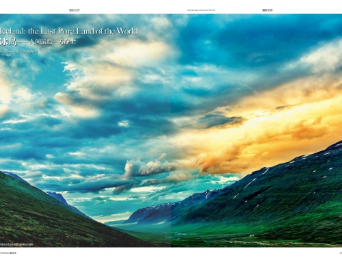 Travel photographer article from Iceland for Photoworld Magazine, China