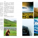 Travel photographer article from Iceland for Photoworld Magazine, China - Wandering Around the World