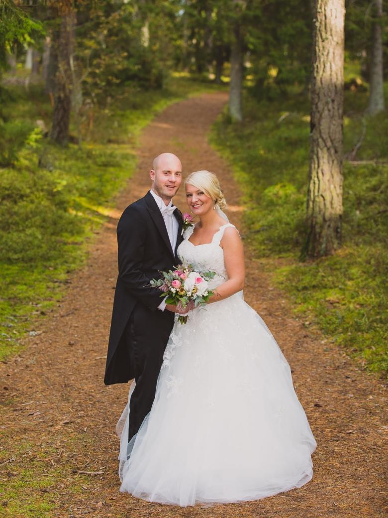 brollopsfotograf-mullsjo-jonkoping-portratt-wedding-photographer-portraits-19